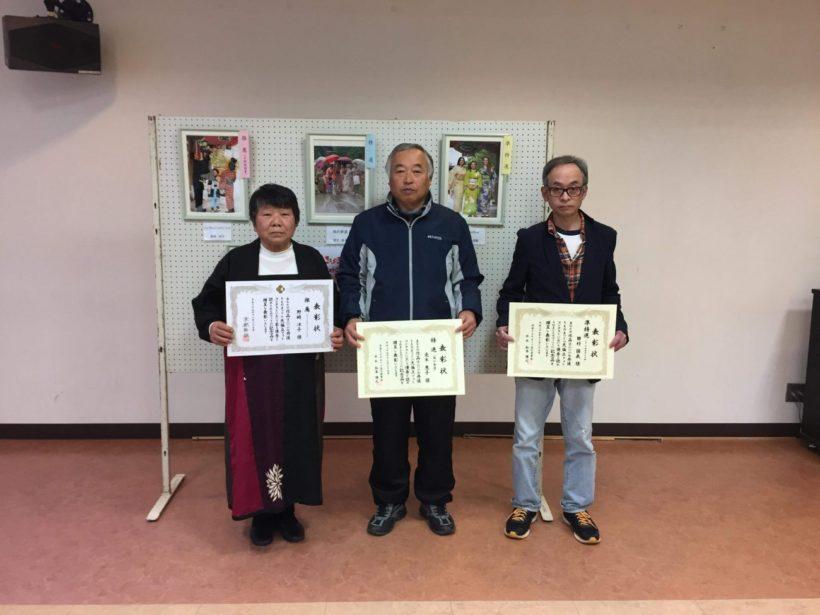 2017丹後きものまつりin天橋立フォトコンテスト審査結果及び一般展示会のお知らせ